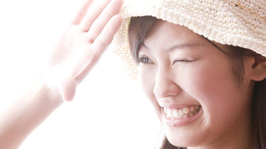肌老化の原因:紫外線によるダメージ